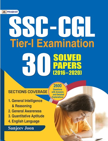 SSC CGL TIER-I EXAMINATION, 30 SOLVED PAPERS (2016–2019)