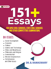 Essays For Upsc Civil Services and Other State Examinations