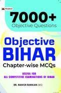 7000+ Objective BIHAR Paperback – August 2021