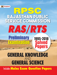 RPSC RAS / RTS PRELIMS (2018-1995) SOLVED PAPERS (ENGLISH EDITION )