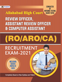 Allahabad High Court Review Officer (RO), Assistant Review Officer (ARO) & Computer Assistant Stage - I Exam Guide