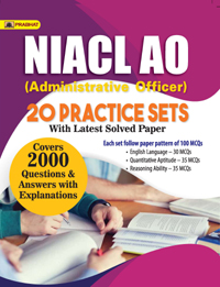 NIACL AO (Administrative Officers) 20 Practice Sets for Preliminary Exam with latest paper