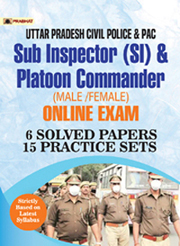 Uttar Pradesh Police SI (Civil Police, Platoon Commander, PAC & Fire B...