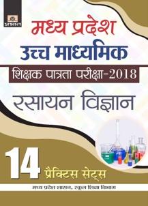 Madhya Pradesh Uchch Madhyamik Shikshak Patrata Pariksha–2018 Rasaya...