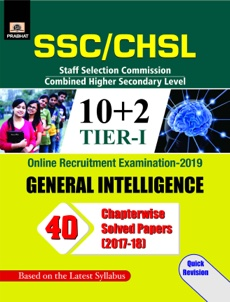 SSC CHSL Combined HIgher Secondry Level (10 + 2) Tier-I, Online Recrui...
