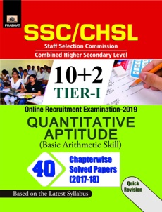 SSC CHSL Combined Higher Secondary Level (10+2) Tier-I Online Recruitm...