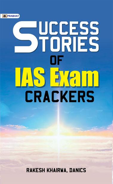 SUCCESS STORIES OF IAS EXAM CRACKERS