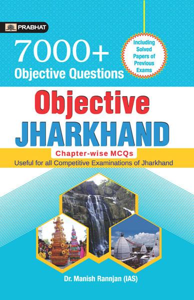 OBJECTIVE JHARKHAND