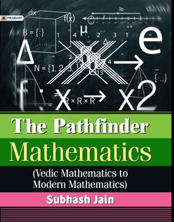 The Innovators Mathematics