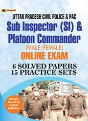 Uttar Pradesh Police SI (Civil Police, Platoo...